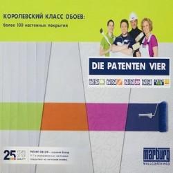 Die Patenten Vier